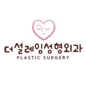 더설레임성형외과의원_비절개눈매교정