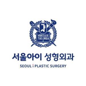 서울아이성형외과의원_2_image