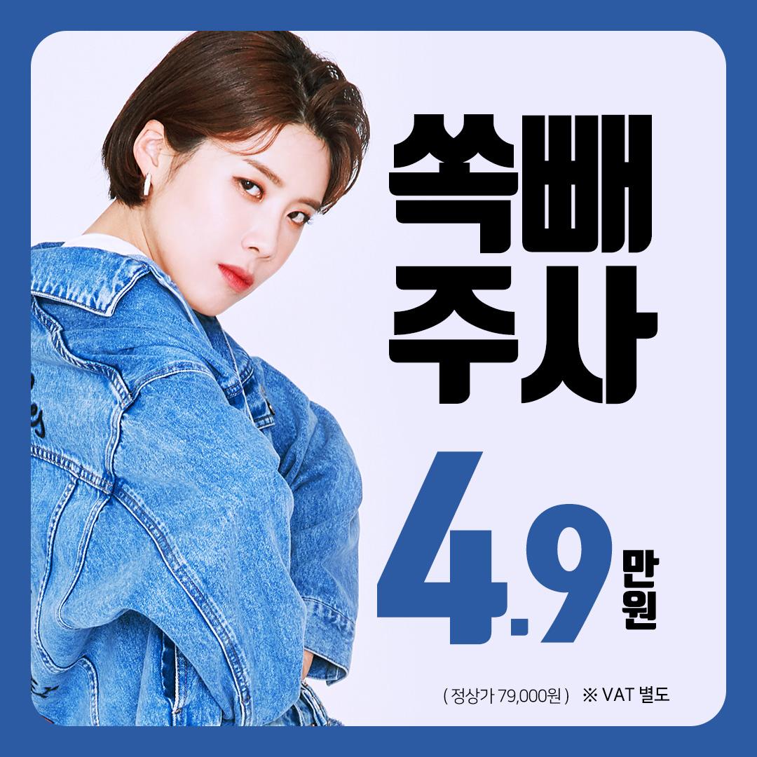 리버스 클리닉-홍대