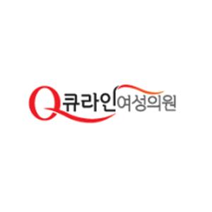 큐라인여성의원_압박복 없는 -팔-지방흡입