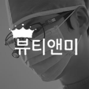 뷰티앤미성형외과의원_동안성형 안면거상