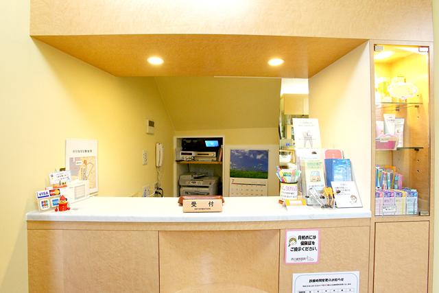 西川歯科医院_0_image
