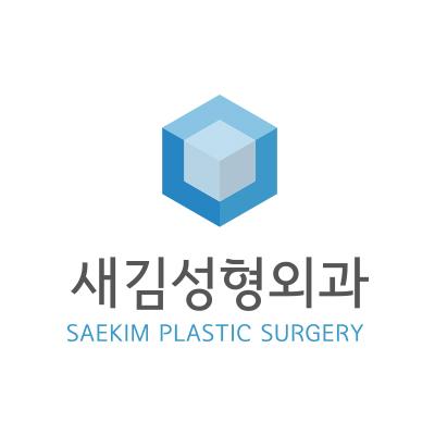 새김성형외과의원_심플코성형