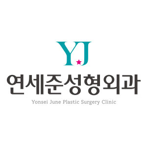 연세준 성형외과의원_얼굴지방흡입 19만원