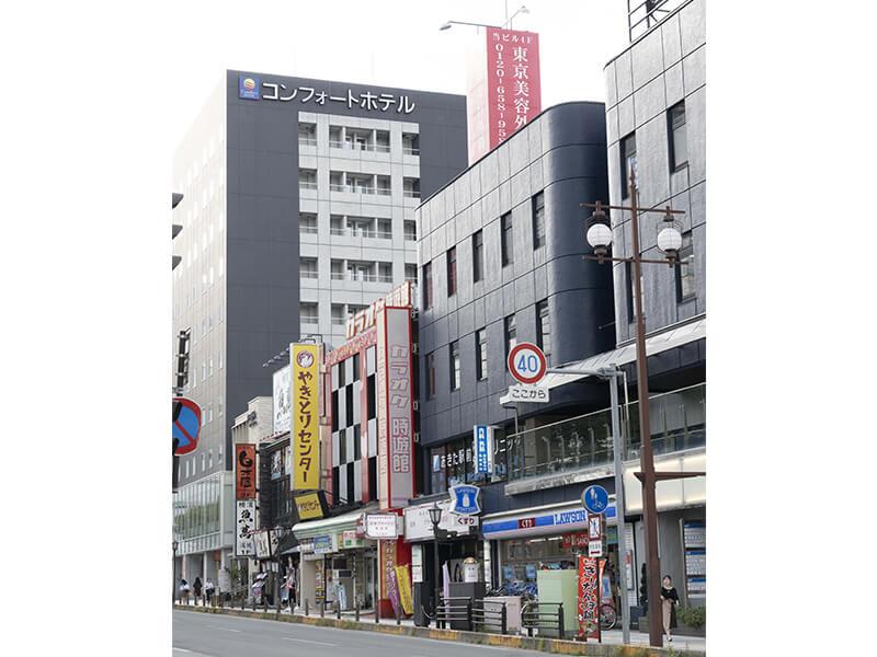 東京美容外科 秋田院_1_image