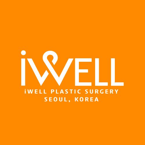 아이웰성형외과의원