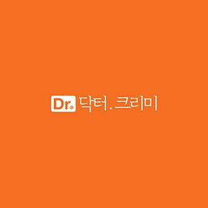 닥터크리미의원_더 채움필러