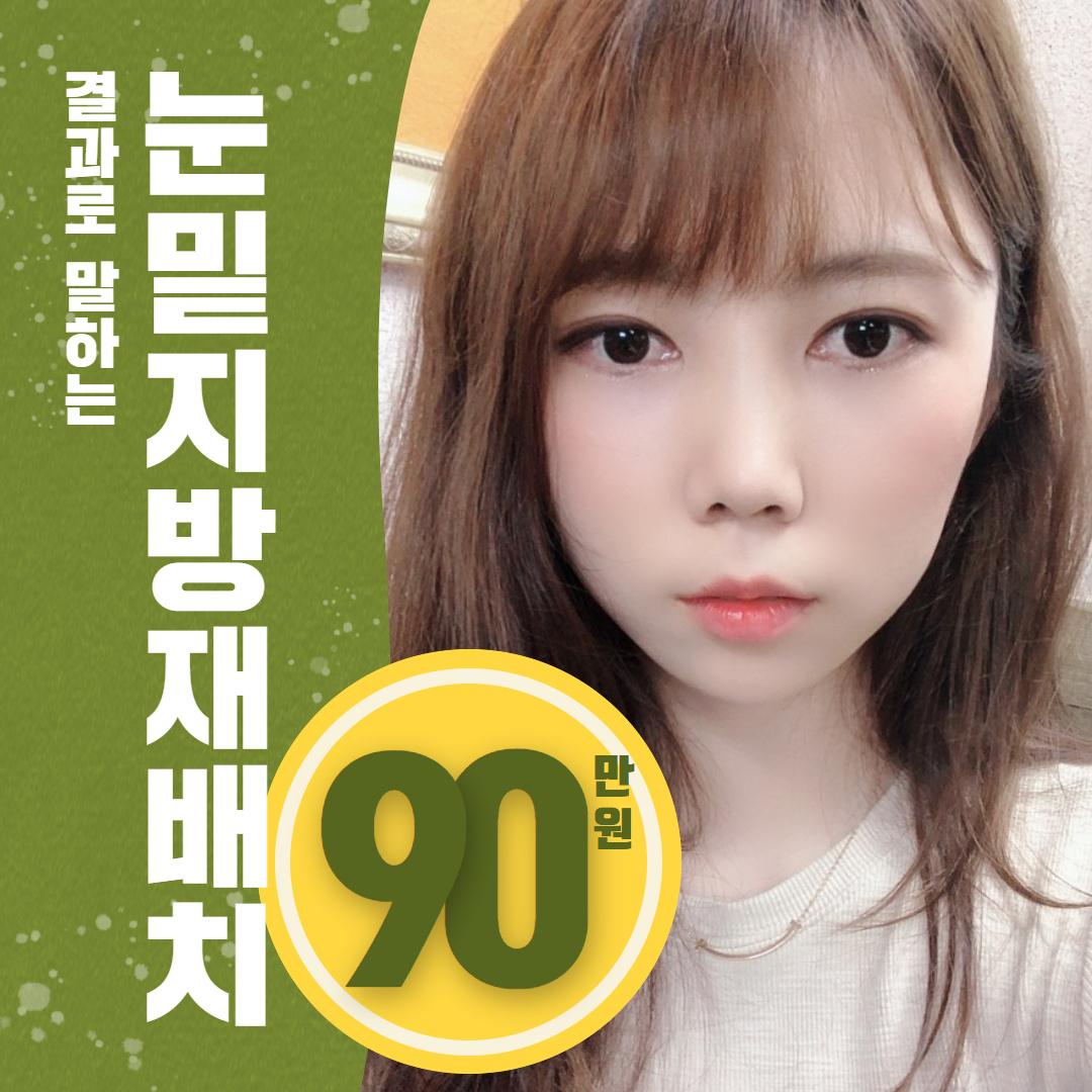 서울퀸성형외과의원
