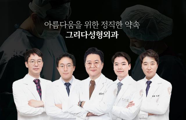 グリダ整形外科_3_image