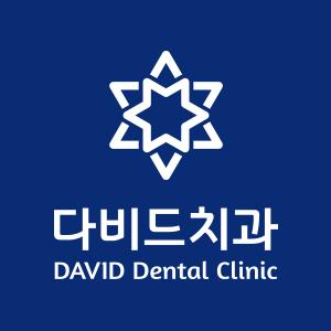 다비드치과의원_급속교정 클리피씨치아교정