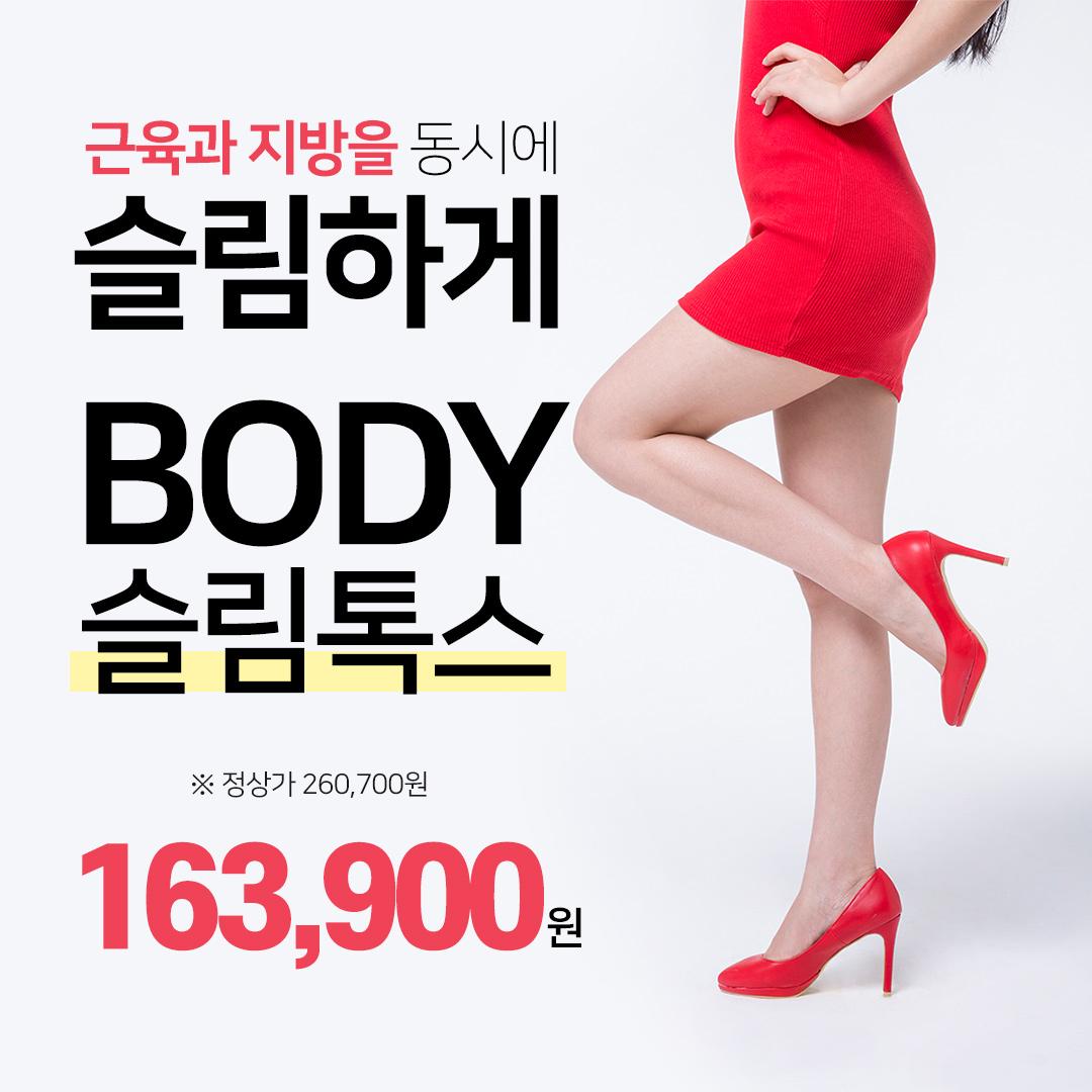 리버스클리닉-강남