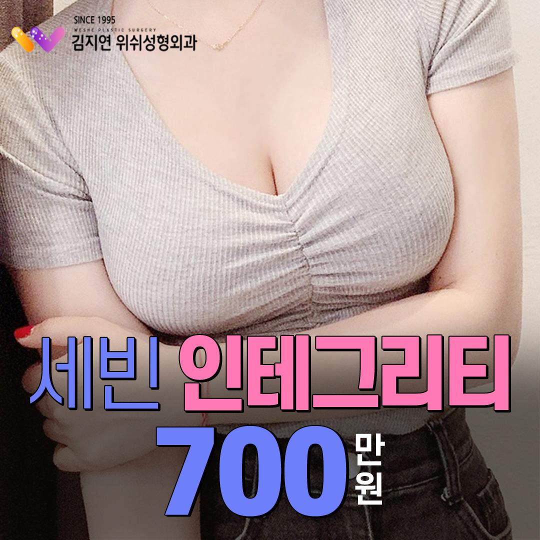 김지연위쉬성형외과