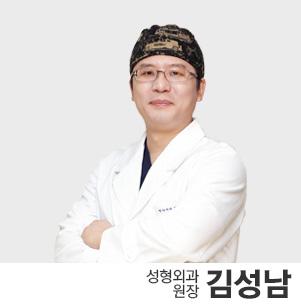 キム・ソンナム