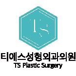 TS美容外科