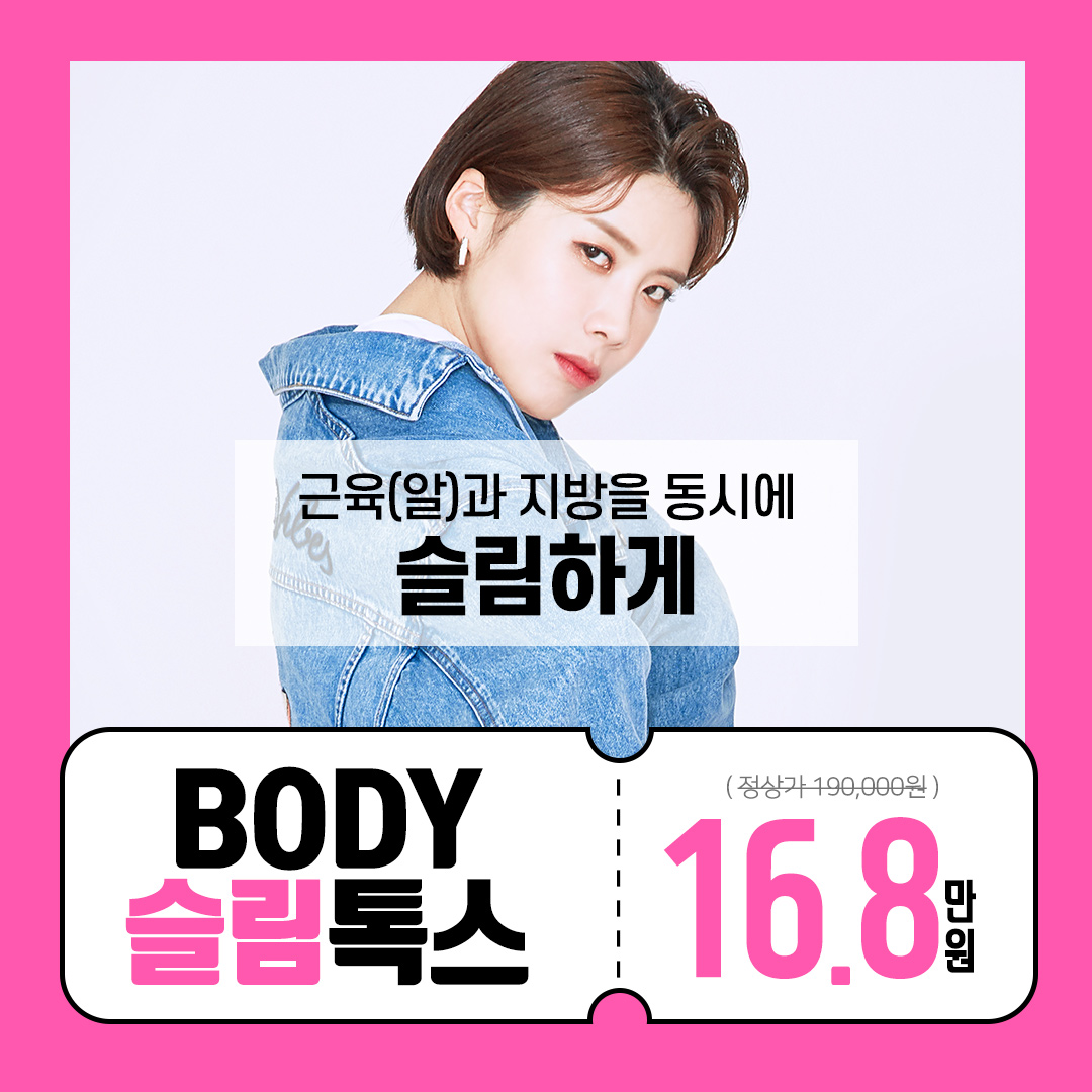 리버스 클리닉-인천