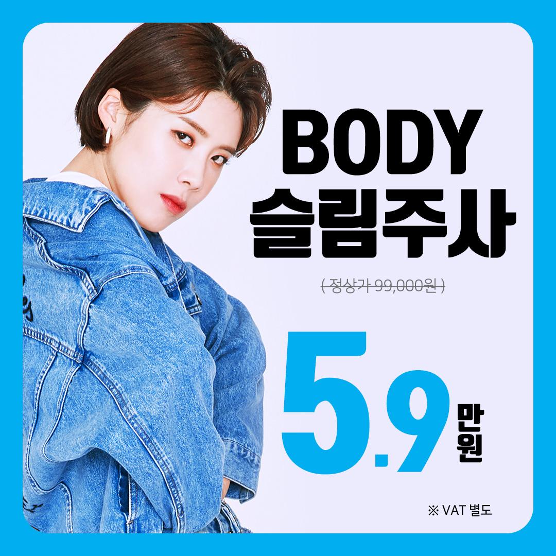리버스 클리닉-수원