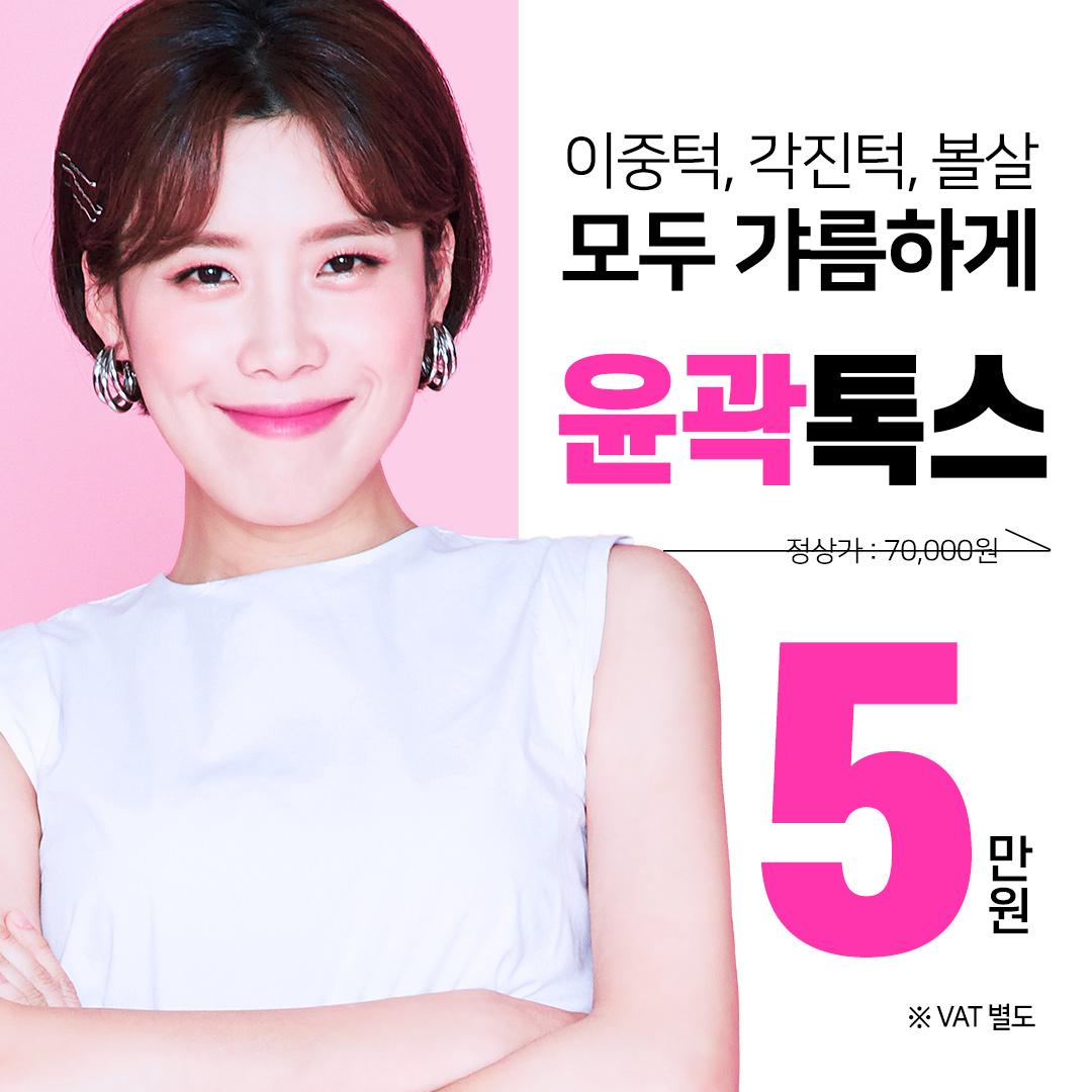 리버스 클리닉-삼성