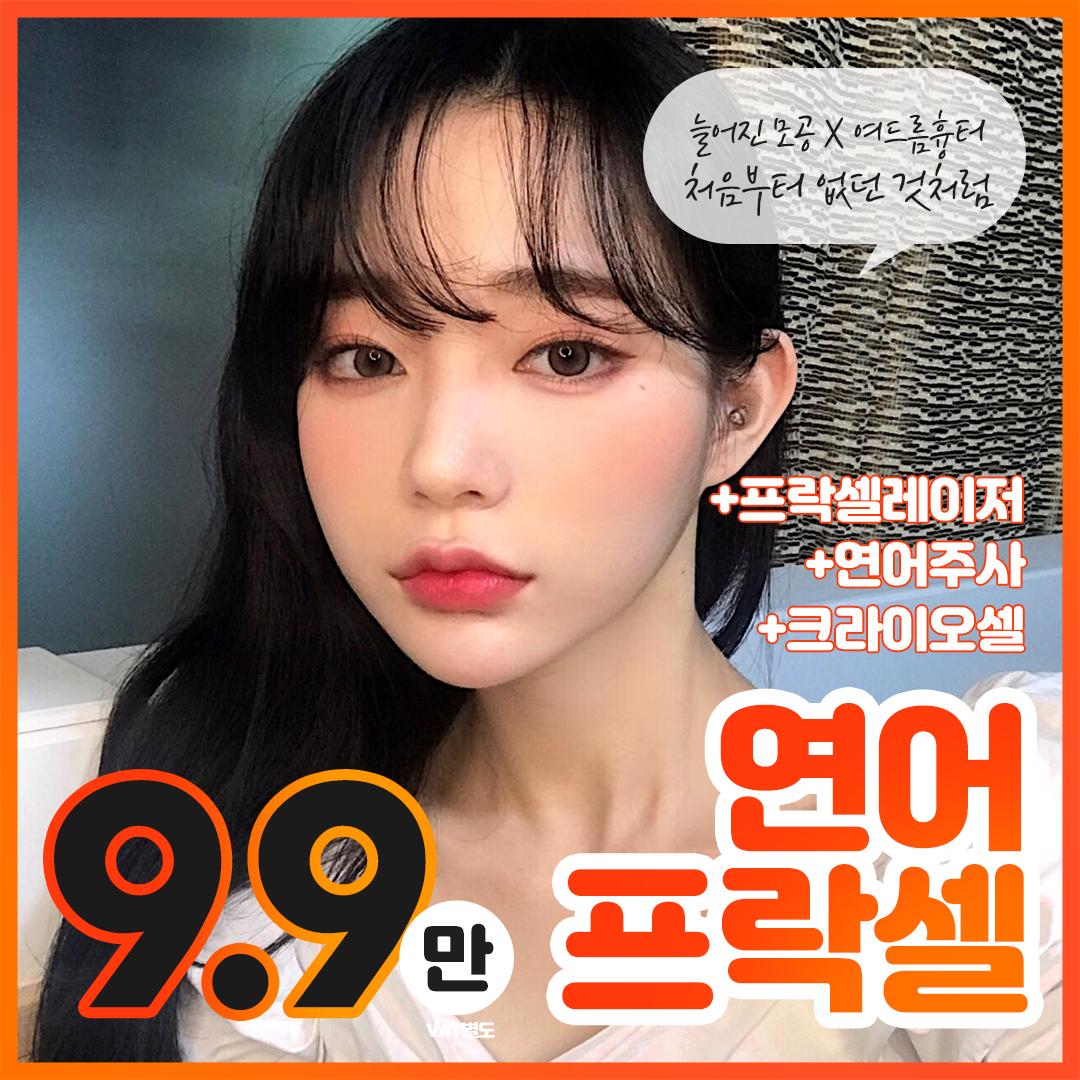리앤영의원