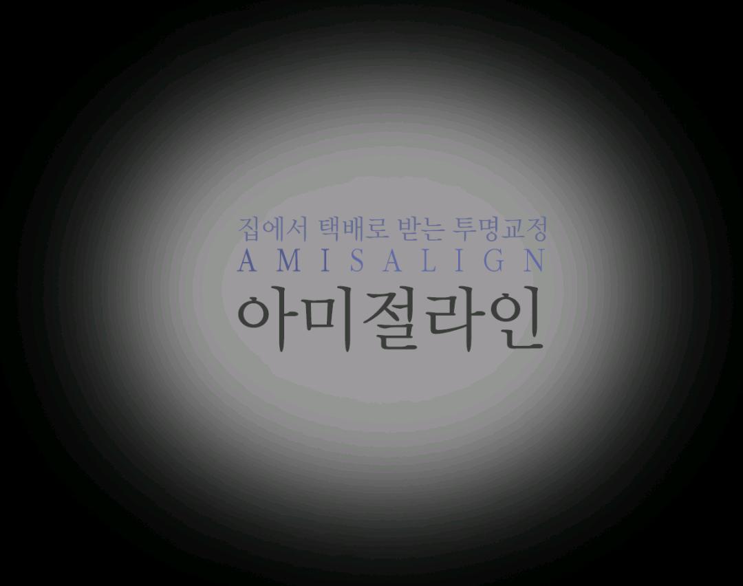 강남아미치과_0_image