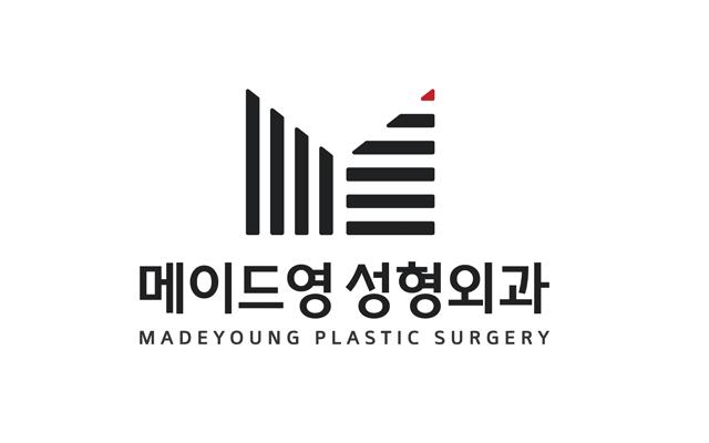 メイドヨン整形外科_0_image