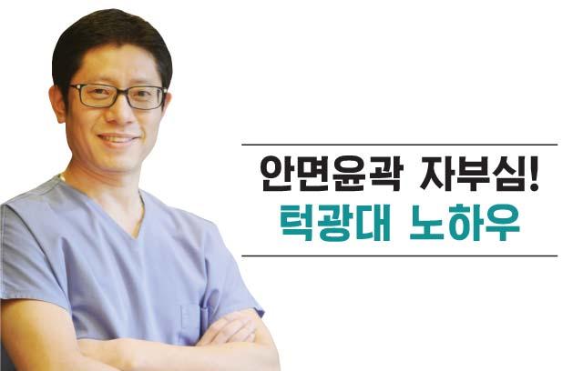 ジャグンオルグル整形外科_0_image