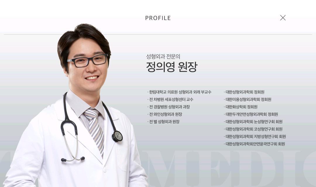 トック整形外科_0_image