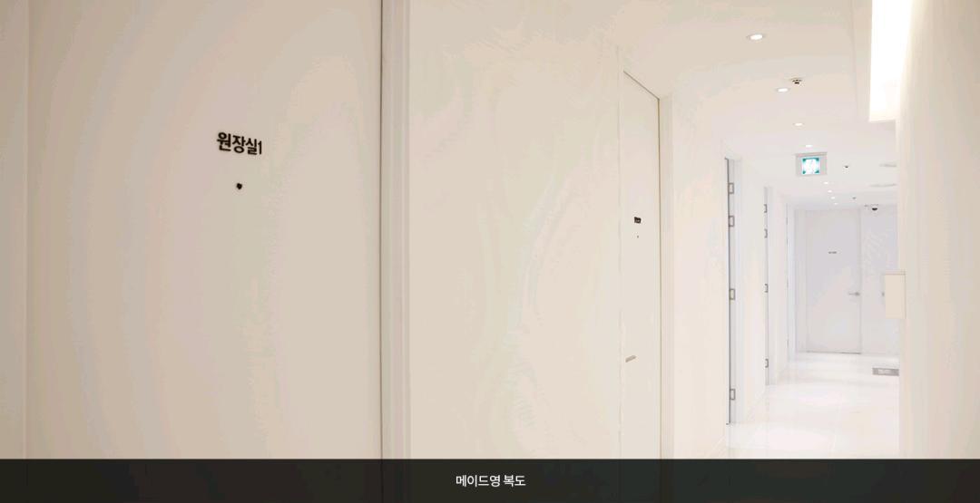 메이드영성형외과_3_image