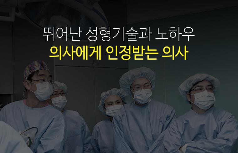 ド整形外科_4_image