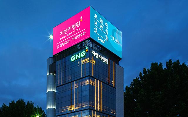 GNG美容外科病院_0_image