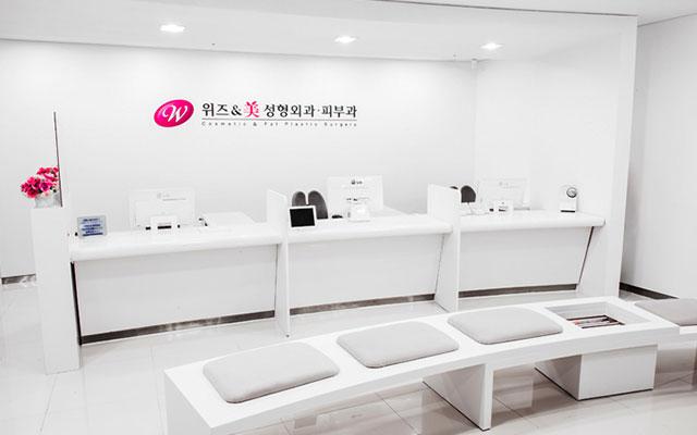 WIZ&MI医院_1_image