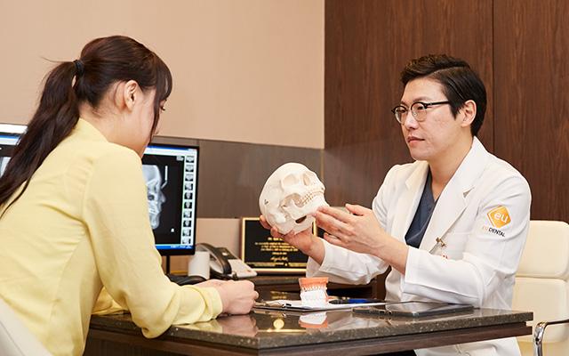 EU口腔顎顔面外科歯科医院_1_image
