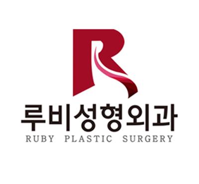 루비성형외과_ルビー顔脂肪除去術