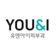 ユエンアイ医院_아기토닝 (레이저토닝 5회+아기주사 2회+재생관리 2회)