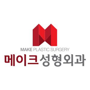 메이크성형외과_이마주름&처진눈매&미간주름