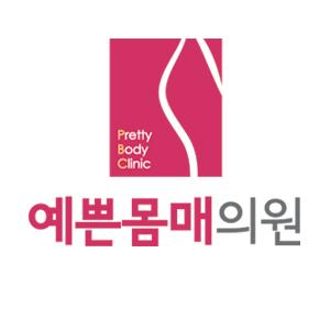 예쁜몸매의원_얼굴지방이식&흡입 패키지