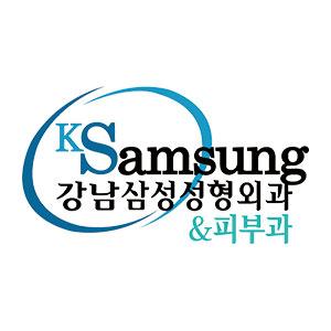 江南三星整形外科_마취주사포함, 실리프팅