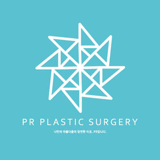 PR성형외과(피알성형외과)_PR 눈재수술