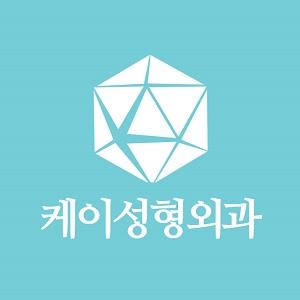케이성형외과(K성형외과)_케이만의 비절개 눈매교정