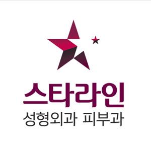 스타라인성형외과피부과_퍼펙트 더블리프팅