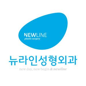 뉴라인성형외과의원_코막힘&코성형-기능코성형