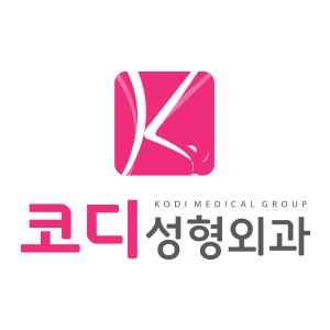 코디성형외과_만족도up, 트리플밴딩주사