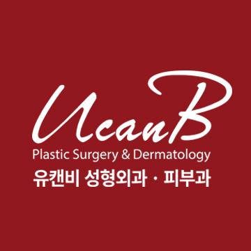 유캔비성형외과/피부과 _이마거상술_PULL커짐눈성형