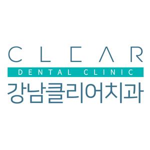 강남클리어치과_정품 클리피씨교정