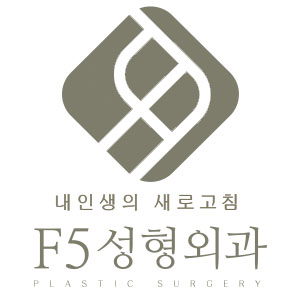 F5성형외과_F5二重