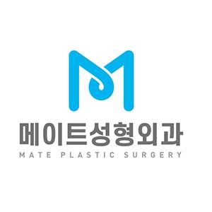 메이트성형외과의원_메이트 트리플 자연유착