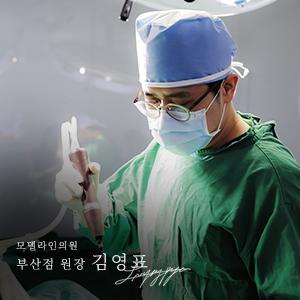모델라인의원(부산점)_부산 - 갸르미 얼굴지방흡입