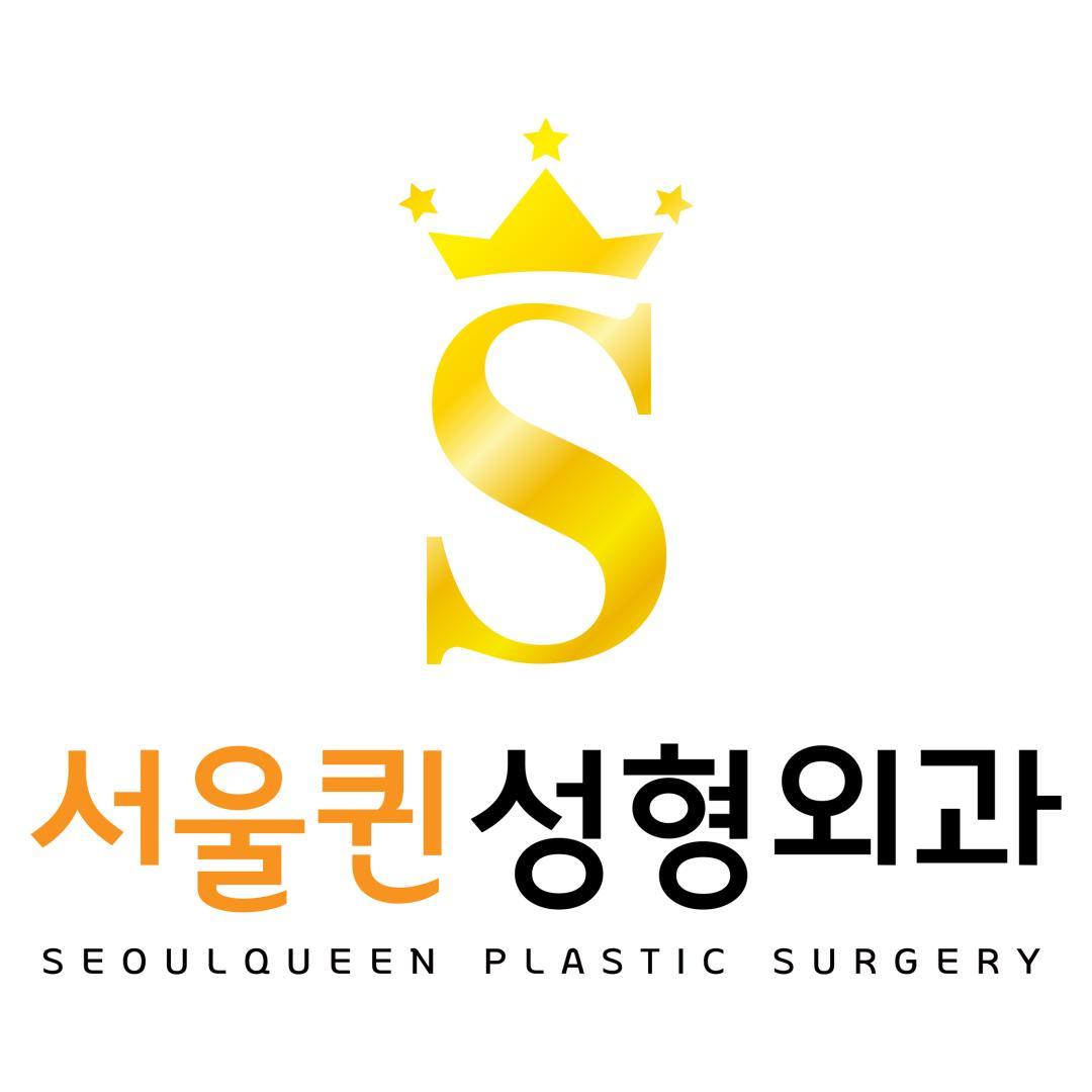 ソウルクイーン整形外科医院_단단한 고정의 눈썹거상수술