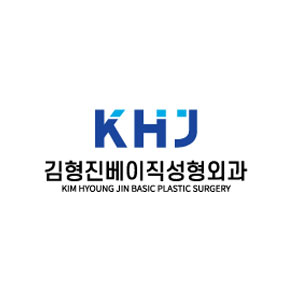 김형진베이직성형외과의원_입꼬리필러- 리터치1회 포함